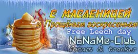 Synology NAS Download Station plugin NNM-Club